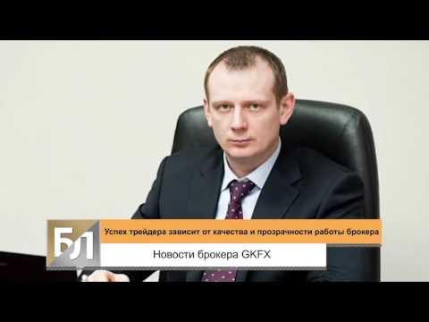 Дмитрий карпин опционы
