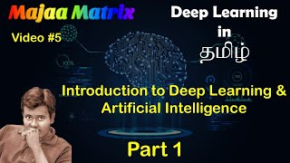 Introduction to Deep Learning & Artificial Intelligence | Deep Learning Tutorial in Tamil -Part 1|#5
