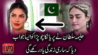 War of words between Halima Sultan and Priyanka Chopra   Esra Bilgic vs Priyanka Chopra   ImTv