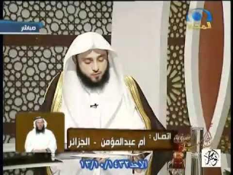 برنامج الجواب الكافي الاحد13-10-1432 الشيخ السلمي