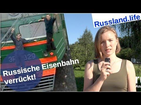 Verrückte russische Eisenbahn! [Video]