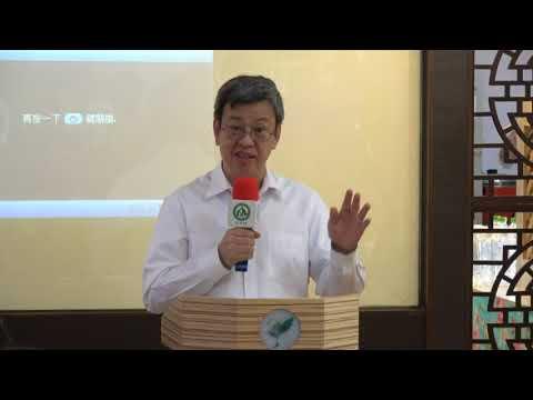 106年08月23日 陳建仁副總統訪視魏愛倫失智日照中心