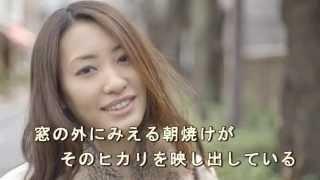 『コパンとヒカリ』村田綾withたじろぎ☆ガールズ