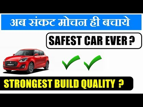 Maruti Suzuki Swift 2018 | Safest Car Ever | Strongest Build Quality | ASY