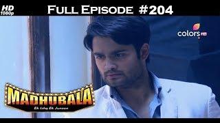 Madhubala - Full Episode 232 - With English Subtitles