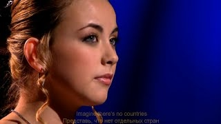 Charlotte Church/Шарлотта Чарч, Bali Ha'i/Бали Хай, 2001. Live, HD, lyrics, subtitles/пере
