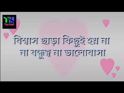 simahin valobasa bengali sad love story/shayari heart touching sad love story