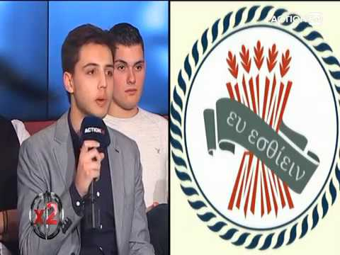 Ευ εσθίειν - Παρουσίαση στο Action 24