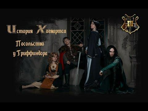 Шпионка академии магии и стихий 2 скачать