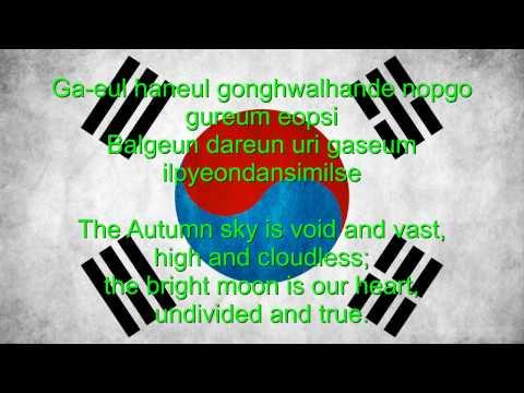 Aegukga (1935) (Song) by Ahn Eak-tai, Ahn Changho,  and Yun Chi-ho
