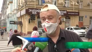 """Объектив-новости"" 24 июня 2020"