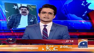 Aaj Shahzeb Khanzada Kay Sath | 2nd August 2019
