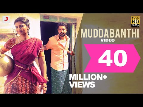 Muddabanthi Video song for Kousalya Krishnamurthy movie