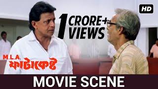 ফাটাকেষ্ট না স্বাধীন ভারতের নেতাজি   Mithun   Koel   MLA Fatakeshto  Movie Scene SVF