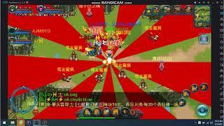 Sét(Thánh tiên) vs MrH(Võ Thần) sv k54. Game tru thần (诛神OL ) phiên bản china