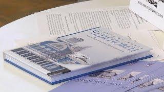 Новые экспонаты музея и книга Уильяма Брумфилда о Череповце