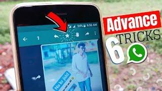 6 Advance WhatsApp TRICKS 2018🔥