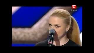 Х-фактор-3 - Ирина Филатова   22.09.12