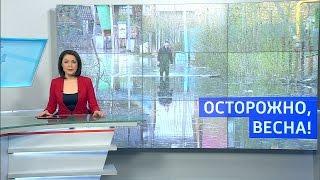 Вести недели - 26.03.17