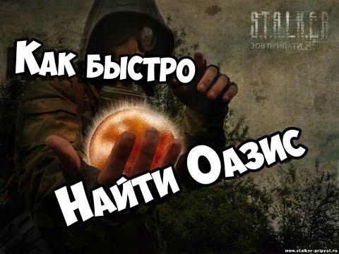 Прогноз астролога о порошенко