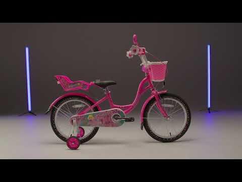 "Велосипед детский 16"" PRINCESS RUSH HOUR"