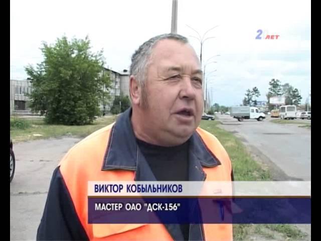 В Ангарске начался ямочный ремонт дорог