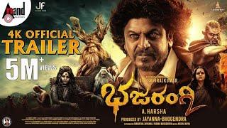 Bhajarangi 2 Trailer