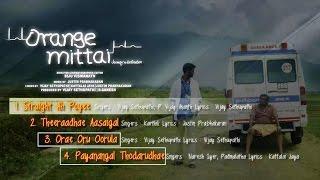 Orange Mittai - Music Box | Vijay Sethupathi | Justin Prabhakaran