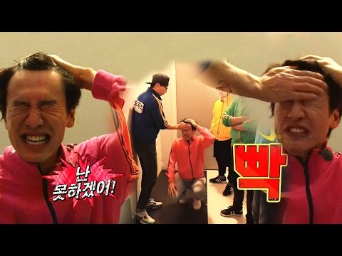 《FUNNY》 Running Man 런닝맨 광수, 복수 실패 후 두 배의 굴욕감 '인간 슬레이트' EP402 20151025 (видео)