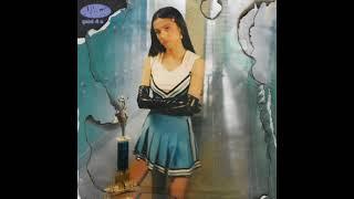 good 4 u (Clean Version) (Audio) - Olivia Rodrigo