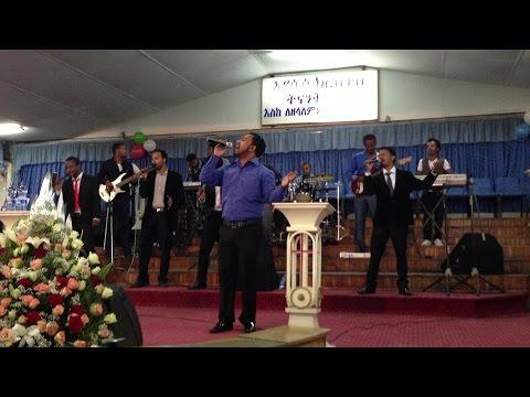Abiy Taddele(kiya) New Mezmur 2015- ft.Ephrem Alemu and Teddy Taddese