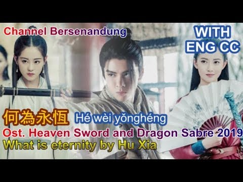 Eng/Indo Sub Ost Heaven Sword And Dragon Saber 2019 - What Is Eternity By Hu Xia (倚天屠龙记 Ost - 何為永恆)