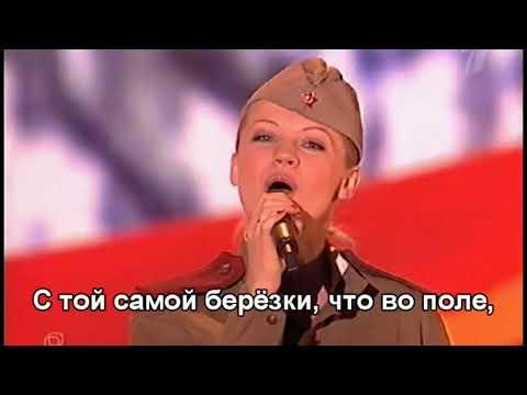 С чего начинается Родина - Группа ТУТСИ (Subtitles)