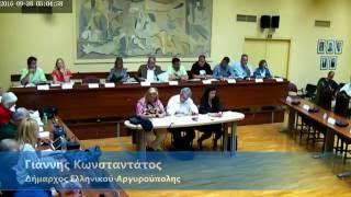 Δημοτικό Συμβούλιο #18 - 28/9/2016