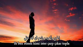 أعلم أن هناك إحتمال - أغنية روعة عن الإنتقام - Gülşen - Bir İhtimal Biliyorum مترجمة
