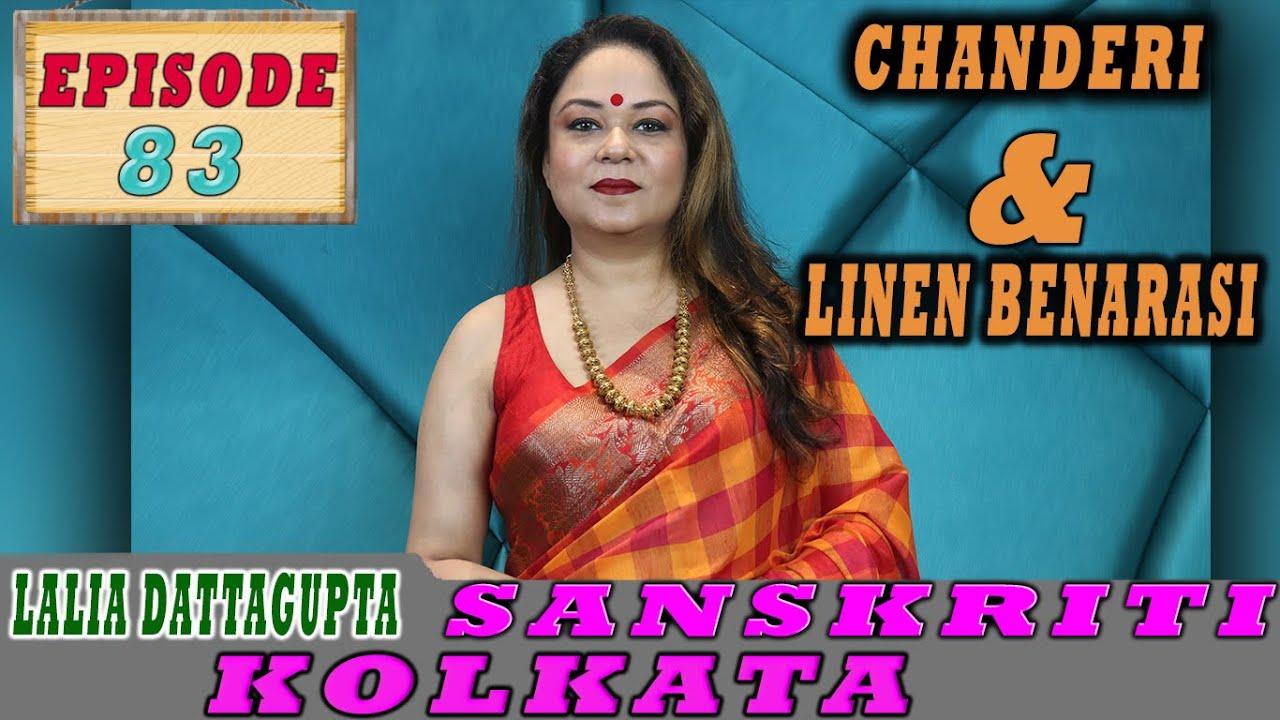 Sanskriti kolkata. <br> WHATSAPP 7603042696.