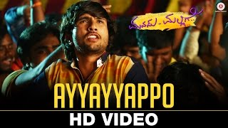 Ayyayyappo | Manasu Malligey | Nishant & Rinku Rajguru | Ajay Atul