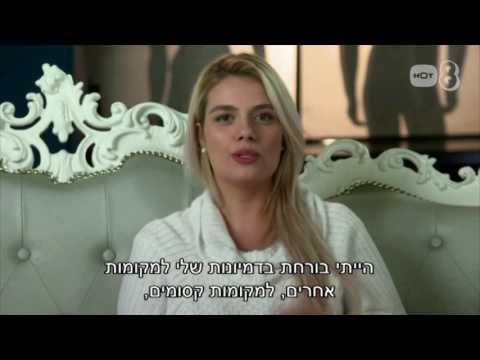 שמנופוביה - פרק 1 המלא