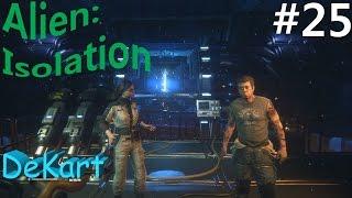 Alien Isolation Прохождение Марлоу спятил #25