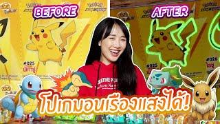 ซอฟรีวิว: ล่าโปเกมอนเรืองแสง!【Pokemon Sun-Moon Sticker - Yumyum Changnoi】