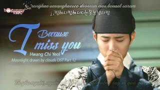 [Vietsub + Kara] Hwang Chi Yeol - Because I Miss You [Moonlight Drawn By Clouds OST Part 12]