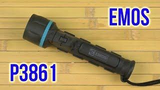 EMOS HL-R0217-2AA (P3861) - відео 1