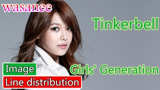 Girls' Generation/Snsd - Tinkerbell - Line Distribution (Color Coded Image)