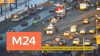 Авария с участием трех автомобилей произошла на Кутузовском проспекте - Москва 24
