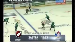 ПО КХЛ 2011 г. АБ-СЮ, игра №3. 2 часа за 10 минут