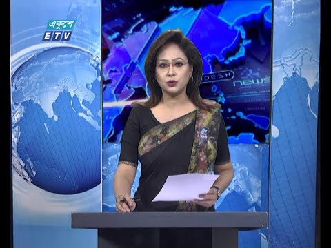07 PM News || ০৭টার সংবাদ || 10 August 2020 || ETV News