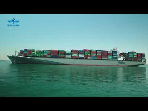 تخفيضات هيئة قناة السويس لسفن الحاويات والغاز الطبيعي المسال والغاز البترولي المسال