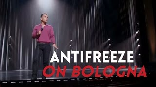 Antifreeze on Bologna | Sebastian Maniscalco: Aren't You Embarrassed?