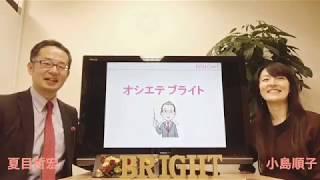 【キャンセル】(4分44秒)