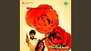 Jab Do Dil Takrayenge - YouTube
